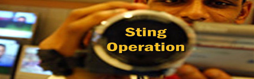 Detective Agency in Delhi For Sting Operation - Confidential Detective